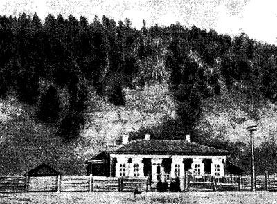 Лабораторное здание Байкальской лимнологической станции АН СССР.